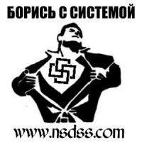 Честь Кровь, 21 октября 1996, Москва, id53809887
