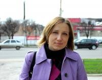 Ольга Бахметьева, 27 ноября 1971, Ярославль, id72908600