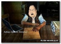 Саня Ващенко, 5 мая , Киев, id80314694