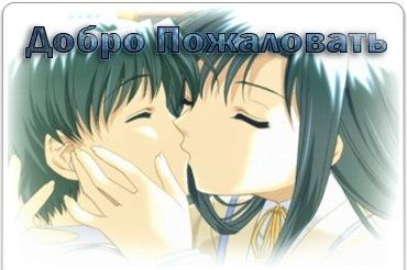 аниме комедия романтика школа седзе смотреть