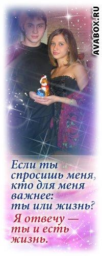 Яночка Елисеева, 16 января , Липецк, id39352057