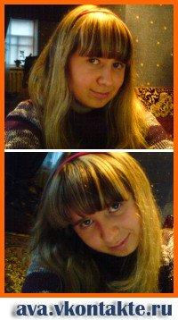 Даша Литвиненко, 26 сентября , Берислав, id51419776