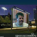Игорь Бузганов, 22 июня , Уфа, id58363864