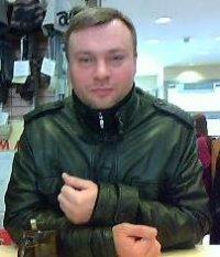 Саша Глебов, 19 декабря , Москва, id69736471