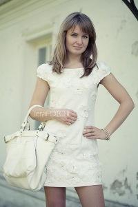 Юлия Галстян, 19 апреля , Москва, id86056641