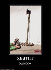 Николай Белаш, 17 февраля , Сарны, id89390124