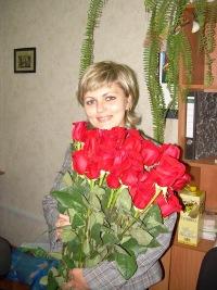 Елена Рыбченко, 1 мая , Омск, id142870390
