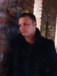 Сергей Кузнецов, 15 ноября , Смоленск, id161673458