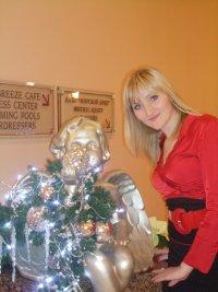 Екатерина Цухло, Хадыженск
