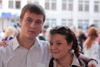 Ксения Гребнева, 20 июня 1997, Москва, id53850818