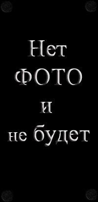 Григорий Прокофьев, 20 марта 1988, Санкт-Петербург, id54145130