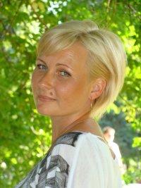 Ольга Зайцева, 20 августа 1992, Шилово, id65902937