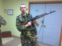 Саша Марчук, 16 февраля 1994, Львов, id108182603