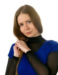 Ия Новицкая, 9 февраля 1989, Днепропетровск, id12246661
