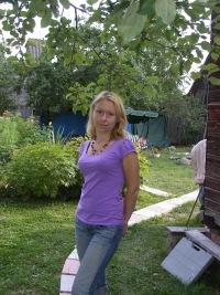 Елена Сергеева, 30 мая 1977, Санкт-Петербург, id21825995