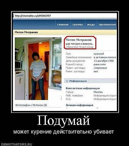 http://cs9592.vkontakte.ru/u27770612/115363758/x_a3cd1bd4.jpg