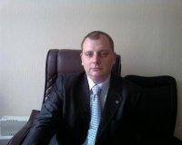 Александр Гирин, 10 марта , Невинномысск, id76798555