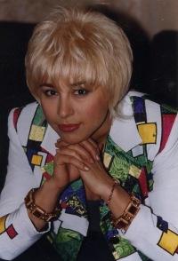 Диана Шагаева, 14 июня , Санкт-Петербург, id115659778