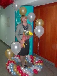 Ольга Гоберштейн, 1 октября , Иркутск, id116256582