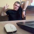 Пилдык Кирпук, 2 мая , Днепропетровск, id146179693