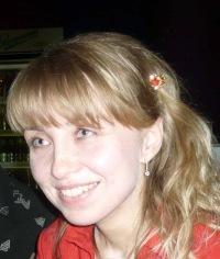 Ольга Винокурова-Смышляева, 4 июля , Йошкар-Ола, id159686580