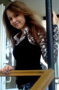 Дарья Слизкая