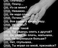 Андрей Шумик, 7 сентября 1988, Москва, id20839420