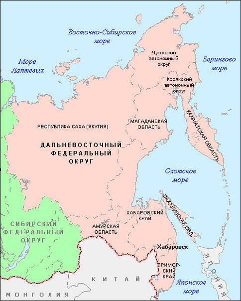 b Дальневосточный Федеральный /b Округ.