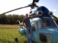 Саша Яворовенко, 6 июля , Винница, id108150683