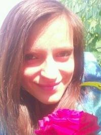 Александра Лунькова, 7 января , Тогучин, id116896133