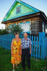 Нина Громова, 18 февраля 1956, Красноярск, id160069621