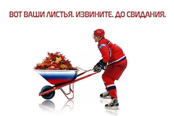 Россия - Канада 2:1!