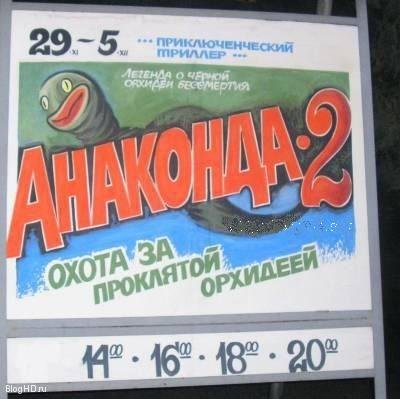 http://cs9594.vkontakte.ru/u3319324/50639301/x_cdc5fa90.jpg