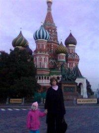 Алла Завьялова, 23 сентября , Москва, id55649247