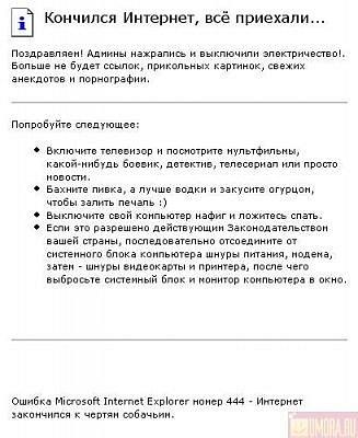 http://cs9594.vkontakte.ru/u59764666/102851888/x_0cae76b0.jpg
