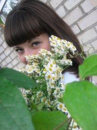 Инна Серенко, 28 сентября 1989, Днепропетровск, id86126750