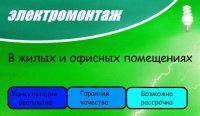 Александр Ёж, 15 мая , Ижевск, id97487029