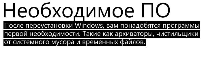 dzentelmenskii_nabor