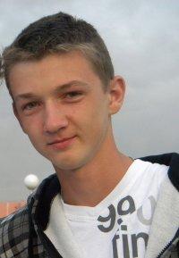Димон Лысенко