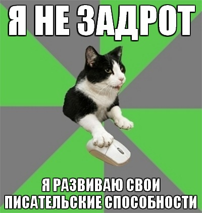 https://pp.vk.me/c9595/u13111454/136239173/x_57cd64cd.jpg