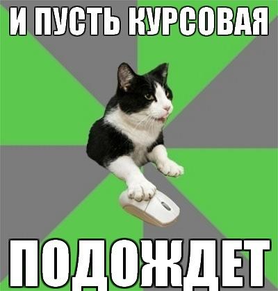 http://cs9595.vkontakte.ru/u13111454/136239173/x_cdbcd44e.jpg