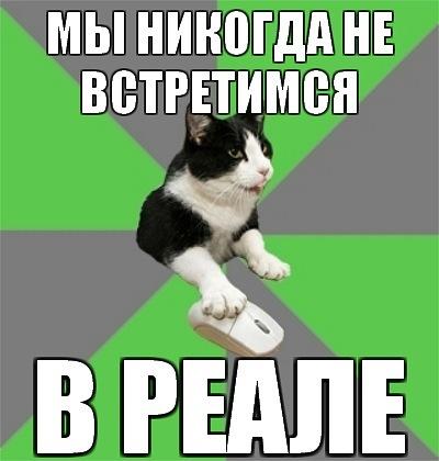 http://cs9595.vkontakte.ru/u13111454/136239173/x_d0d1da21.jpg