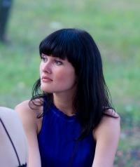 Инна Кухаренко, 12 августа 1982, Могилев, id147340587