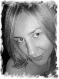 Лена Кислицкая, 28 сентября , Липецк, id51470089