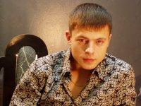 Борис Мамаев, 10 января 1988, Владивосток, id58008059
