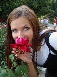 Татьяна Ильина, 23 января 1991, Белгород, id7917819