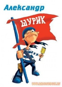 Санек Vyshedko, 5 декабря 1985, Нижняя Тура, id112477682
