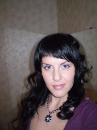 Елена Кулакова, 2 августа 1982, Екатеринбург, id142480705