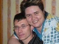 Елена Макарова, 28 февраля 1996, Уссурийск, id57299253