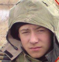 Иван Замятин, 28 января , Курган, id67922573